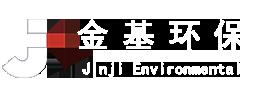 金基环保科技(重庆)有限公司