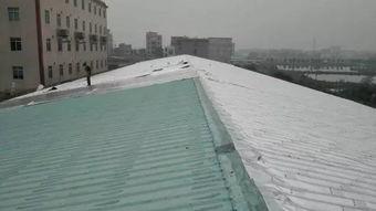 金属屋面防水补漏